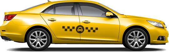 Такси автомобиль